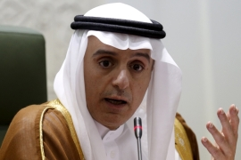 Saudi Arabia: Assad must resign or be forced from power