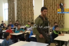 Teacher films Israeli raid on West Bank primary school