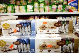 The EU requires that agricultural and cosmetic goods produced in the illegal settlements must be labelled as such [AP]