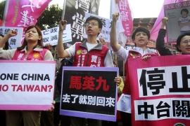 Protests in Taiwan ahead of key meeting with China
