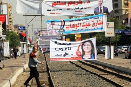 Egypt's ongoing parliamentary elections have been marred by widespread public cynicism and poor turnout [EPA]