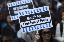 The Hong Kong Journalists Association says there is a sharp increase in attacks against press freedom [Jerome Favre/EPA]