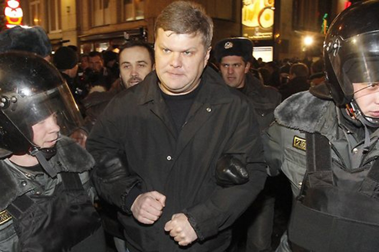 Sergei Mitrokhin, head of the Yabloko liberal party, has been repeatedly arrested over activism in Russia [AP]