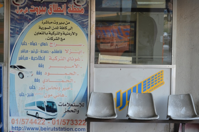 The bus station offers a number of destinations, from Lebanon to various Syrian cities [Samya Kullab/Al Jazeera]