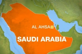 Deadly attack rocks mosque in Saudi Arabia