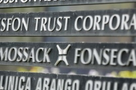 A marquee on a building in Panama City, Panama, lists the Mossack Fonseca law firm [AP]