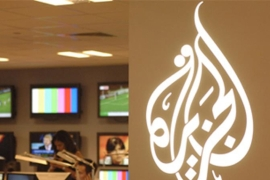 Al Jazeera reaches more than 270 million households in more than 40 countries [Al Jazeera]