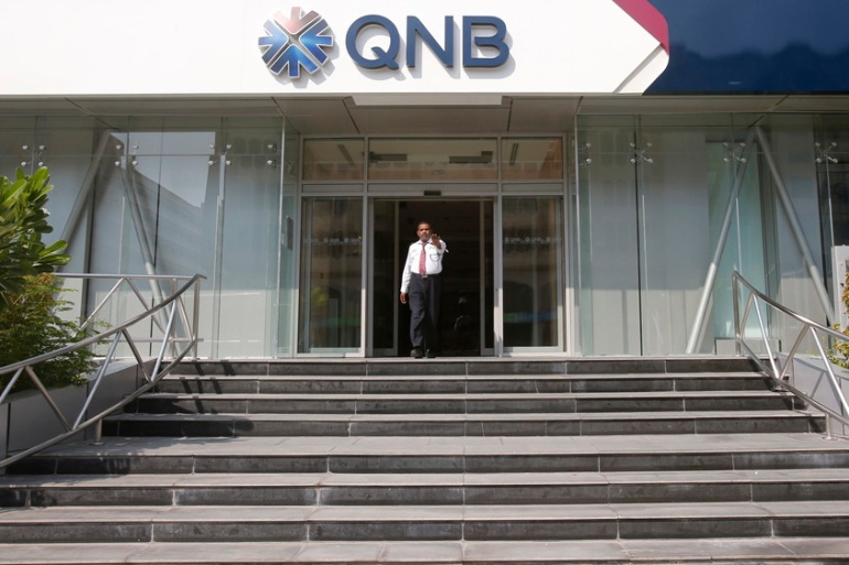 Qatar National Bank says its officials are investigating reports of a large-scale data dump [Reuters]