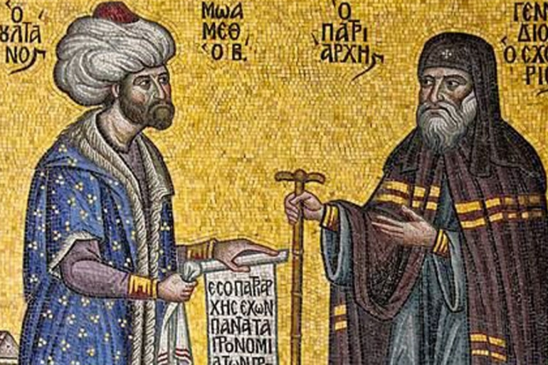 Mosaic representation of the Ottoman Sultan Mehmed II and Gennadios Scholarios, Greek Orthodox Ecumenical Patriarch of Constantinople. [Public domain]