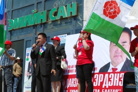 Erdenebat Danzan from the Mongolian People's Revolutionary Party addresses supporters at a campaign rally [Ganbat Namjilsangarav/Al Jazeera]