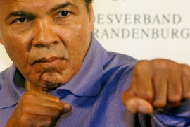 Death of Muhammad Ali: Boxer died of septic shock