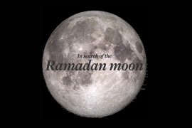 In search of the Ramadan moon