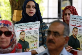Palestinians have protested across the West Bank in support of hunger-striking prisoner Bilal Kayed [EPA]