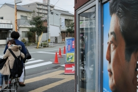 Shinzo Abe, founder of Abenomics, calls on a $275m stimulus package to revitalise Japanese economy [Getty Images]