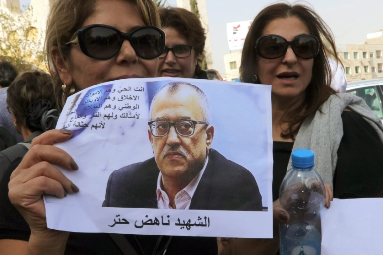 The family of the assassinated Nahed Hattar openly blamed the government and security services for his death, writes Khouri [EPA]