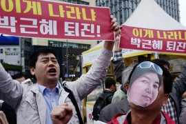 Will South Korea's president be forced out of office?