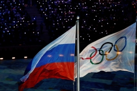 Russian government officials or representatives will be banned from attending top sporting events for two years [File: Issei Kato/Reuters]