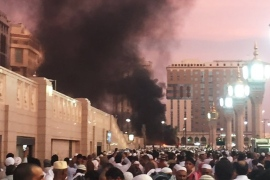People gather after an explosion in Medina on July 4, 2016 [File: Noor Punasiya via AP]