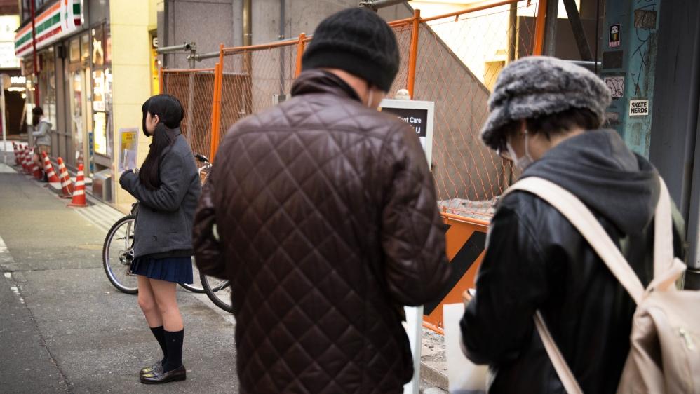 Japanese Jk School Girl