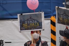 A protester at a silent demonstration in Ginza, a major tourist area in Tokyo on March 6, 2016 [Courtesy of Natsuki Kimura]