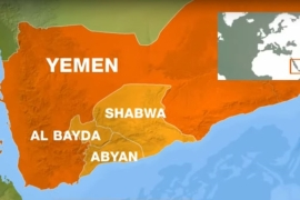 US air raids target al-Qaeda in Yemen, wound civilians