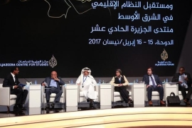 The 11th annual Al Jazeera forum in Doha kicks off under the slogan: State Crisis and the Future of the Middle East [Al Jazeera]