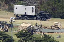 THAAD, designed to intercept and destroy ballistic missiles during their final phase of flight, is now operational [File: EPA]