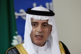 Saudi FM: Qatar measures taken with great pain