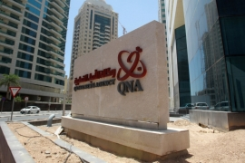 Doha launched inquiry last month after accusing hackers of publishing false news on state-run news agency [Reuters]