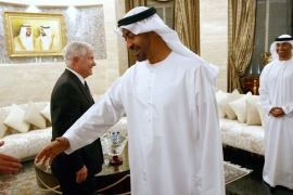 UAE Ambassador to US Yousef al-Otaiba says there is no 'military' aspect to the Qatar blockade [File: Win McNamee/AP]