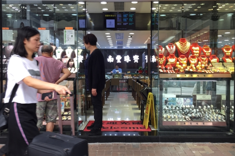 A jewellry shop in the border town of Sheung Shui [Karen Cheung/Al Jazeera]