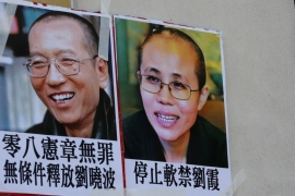 Liu Xiaobo's body was cremated after a private ceremony attended by his wife and friends [AFP]