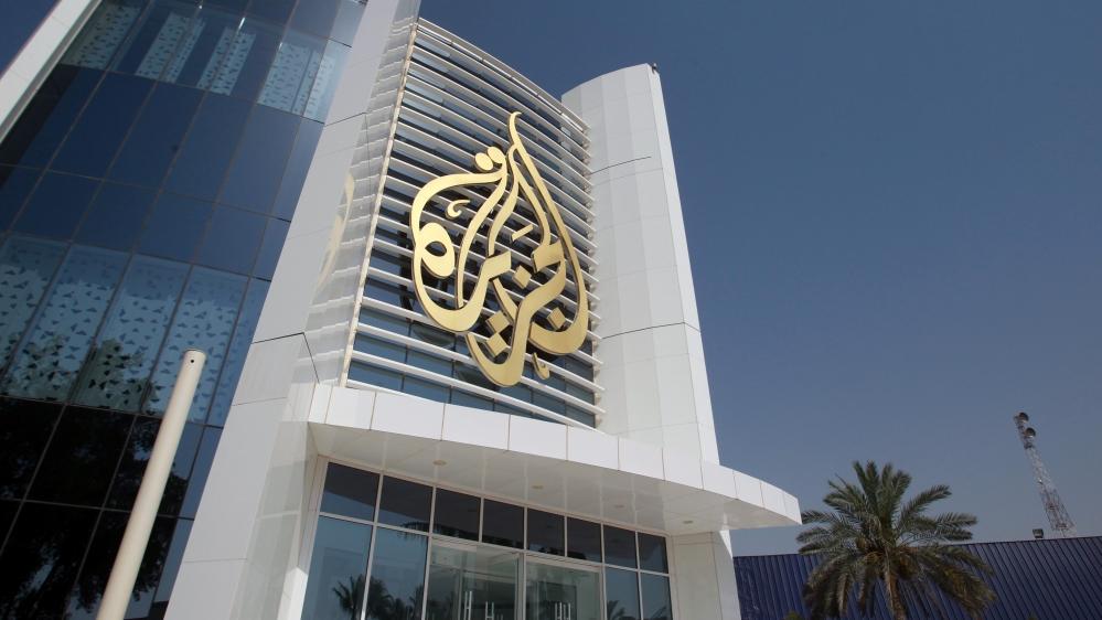 Al Jazeera journalists targeted by Israeli spyware hack | Al Jazeera News