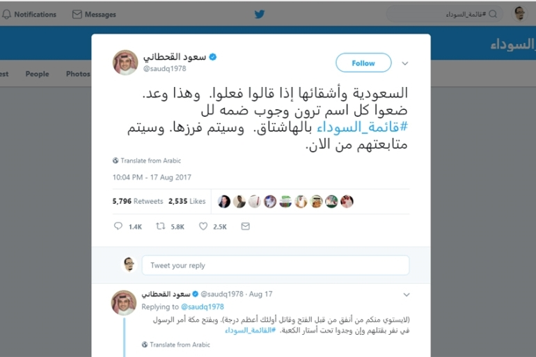 Saudis have begun exposing dissidents and activists who have expressed solidarity with Qatar [Twitter]