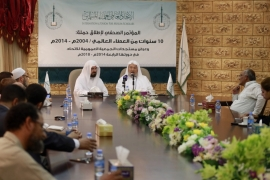The International Union of Muslim Scholars suggested the arrests are linked to the Gulf dispute [File: Reuters]