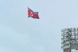 CTC - North Korea [Al Jazeera]