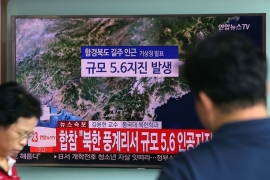 What to do about North Korea?