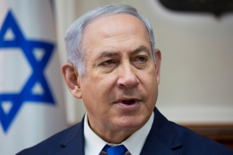 Israeli PM Benjamin Netanyahu said the OIC's remarks on Jerusalem 'fail to impress' [File: Reuters]