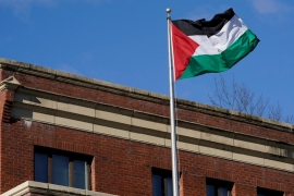 On November 25 the US State Department reversed its decision not to renew a certification for the PLO office in Washington [Reuters/Yuri Gripas]
