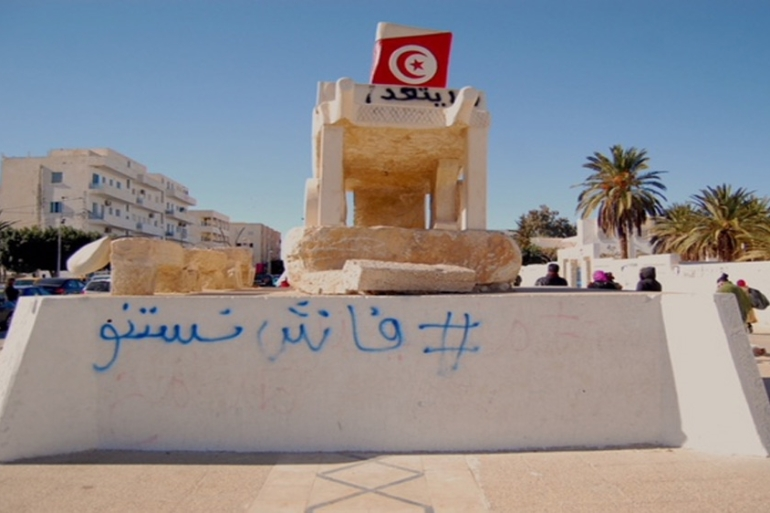 A monument to Mohamed Bouazizi, who set himself alight in 2011 in protest [Jillian Kestler-D'Amours/Al Jazeera]
