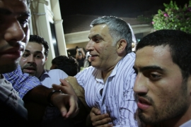 Rajab, who had been previously detained times, was re-arrested in July 2016 and remain under detention [File: AP]
