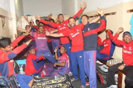 This is the first time Nepal has attained ODI status [ICC]
