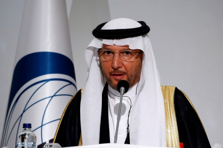 The OIC, headed by Secretary-General Yousef bin Ahmad Al-Othaimeen, is made up of 57 member states [File: Murad Seze/Reuters]