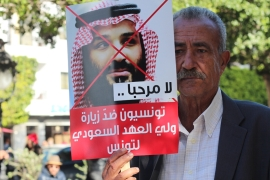MBS has faced protests in Tunisia over the murder of journalist Jamal Khashoggi [Asma Ajroudi/Al Jazeera]