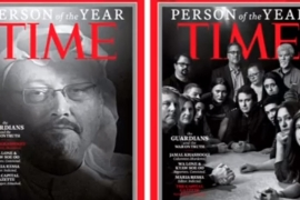 Those chosen this year will appear in four different Time cover photos [Time Magazine via Reuters]