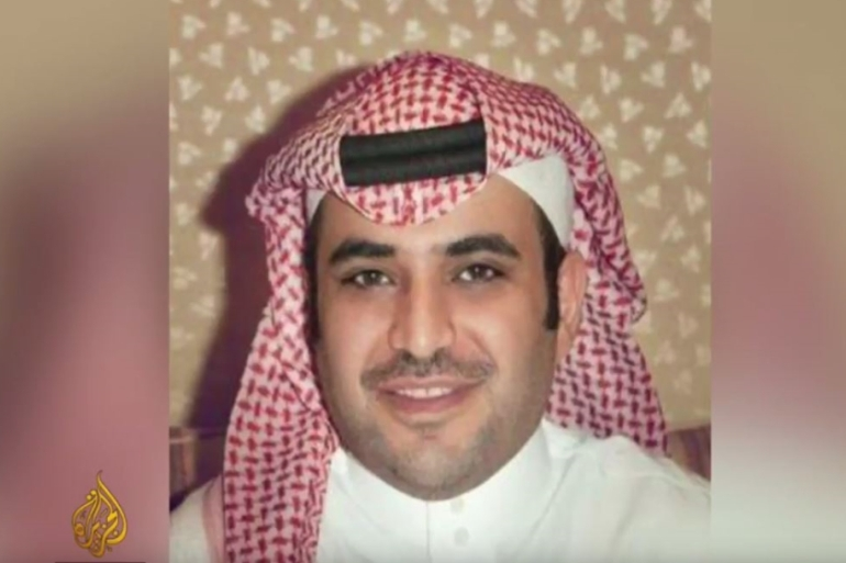 Al-Qahtani worked as an adviser to MBS after serving in several positions within the royal court [Al Jazeera]