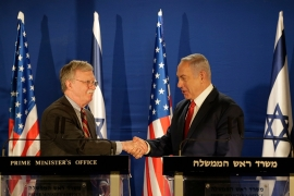 US will 'assure' Israel's security before Syria pullout
