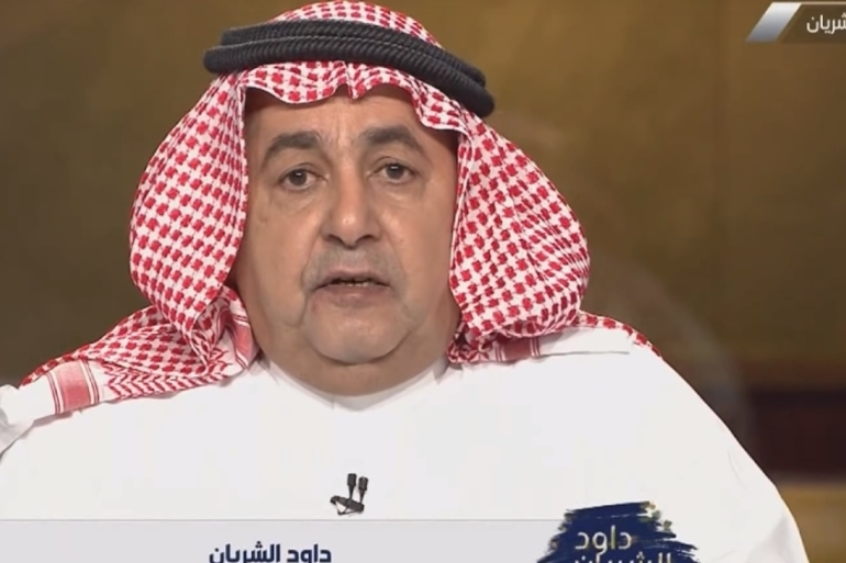 Dawood al-Shiryan's show gave Saudis a rare outlet to air grievances [Screengrab: YouTube]