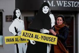 Demonstrators stage a protest to urge Saudi authorities to release jailed women's rights activists outside the Saudi Arabian Embassy in Paris on March 8, 2019 [REUTERS/Benoit Tessier]