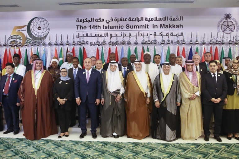 The OIC summit will discuss regional security issues amid soaring tension between Iran and the US and its Gulf allies [File: Anadolu]